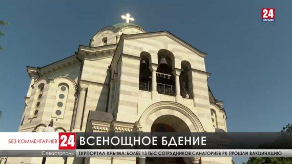 В храмах Севастополя собрались верующие по случаю приближения годовщины Крещения Руси