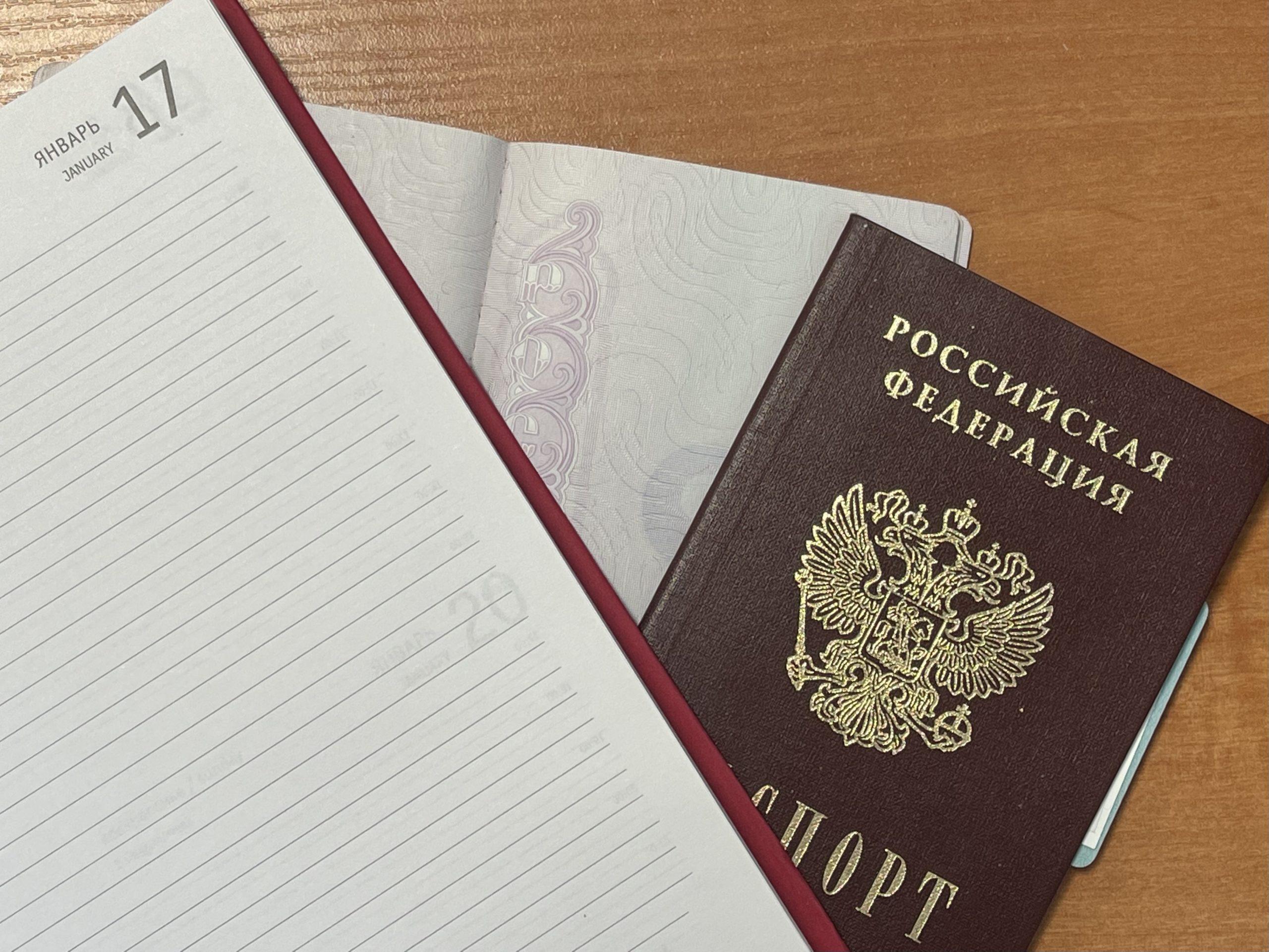 В России продлили срок действия подлежащих замене паспортов до 90 дней