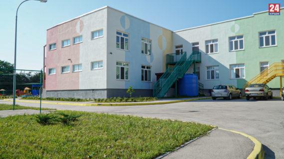 На реализацию ФЦП в Крыму потратят почти 587 миллиардов рублей