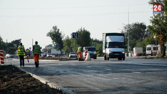 На ремонт дорог Крыму выделили ещё 300 миллионов рублей
