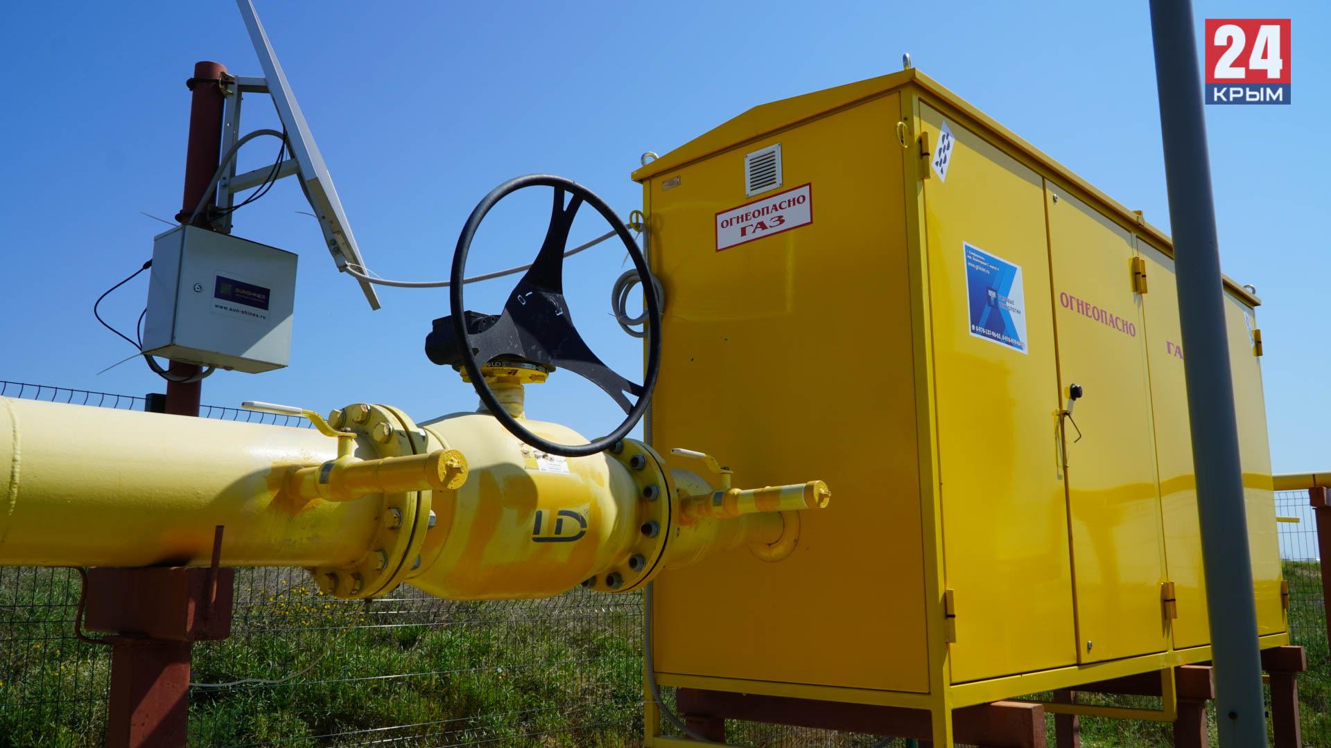 Для создания туристического кластера в Оленёвке строят сети газоснабжения и водоснабжения