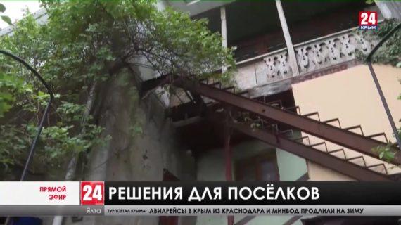 Новости Ялты. Выпуск от 28.07.21