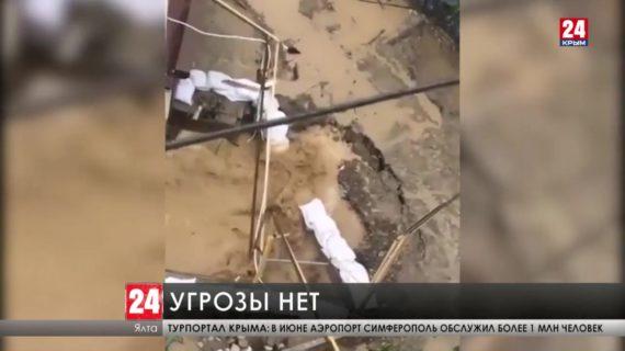 В Ялте из-за сильного потока воды в реку обвалилась балка