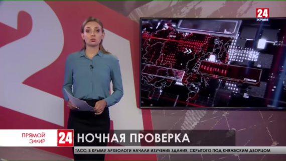 Новости Керчи. Выпуск от 27.07.21
