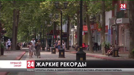 Новости Керчи. Выпуск от 26.07.21