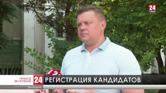 Заявки на участие в выборах в Госдуму принимают и в Евпатории