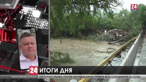 Евгений Кабанов рассказал об итогах заседания оперативного штаба по ликвидации последствий подтопления
