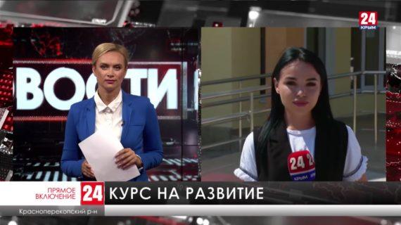 Представители крымской власти проводят встречи с жителями Красноперекопского района