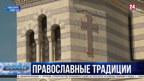 Новости Севастополя. Выпуск от 28.07.21