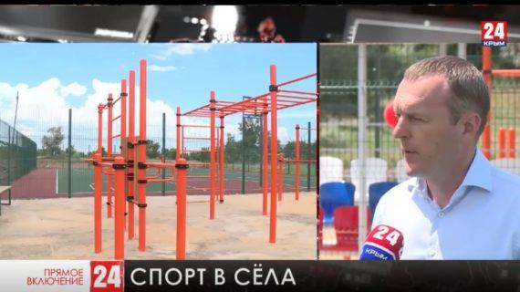 В Ленинском районе открыли спортивную площадку для детей