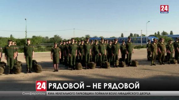 В армию уже отправились более двухсот крымчан, им предстоит служить на Кавказе