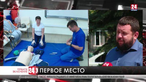 Команда крымских врачей  заняла первое место на всероссийских соревнованиях в Перми