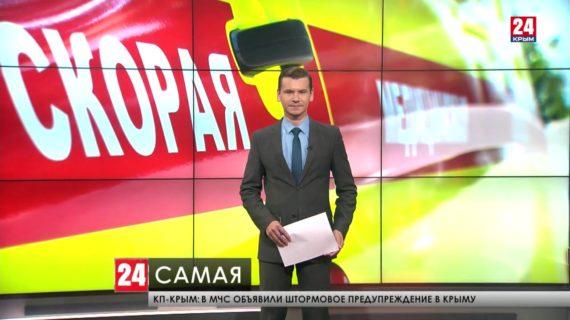 Крымские врачи медицины катастроф победили на Всероссийских соревнованиях. В каких конкурсах приняли участие наши земляки?
