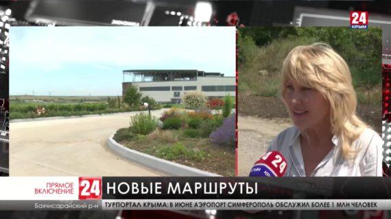 В Крыму появляются новые туристские маршруты