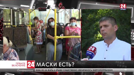 В общественном транспорте Симферополя усилили проверку за соблюдением масочного режима