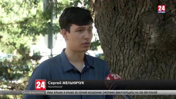 Политолог Сергей Мельничук прокомментировал решение Евгения Кабанова снять свою кандидатуру с выборов в Госдуму