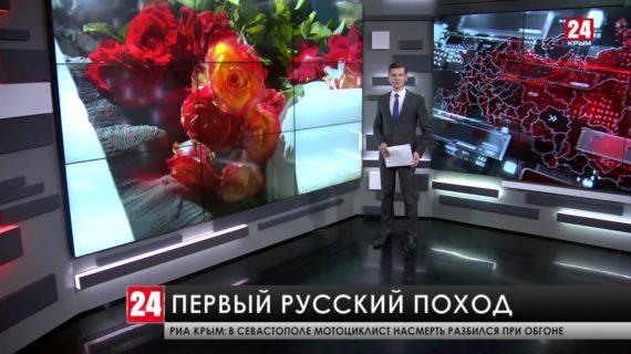 В селе Мускатном Красногвардейского района появился новый памятник