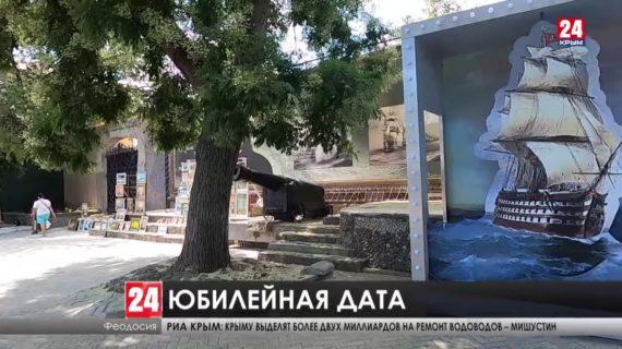 Новости 24. Выпуск 17:00 31.07.21