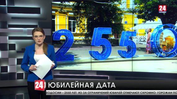 Новости 24. Выпуск 23:00 31.07.21