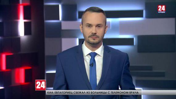 Посольство России в Японии просит международный олимпийский комитет вернуть карту, где Крым обозначен как территория России