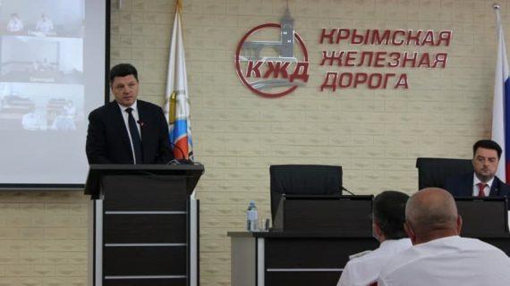Назначен новый генеральный директор Крымской железной дороги