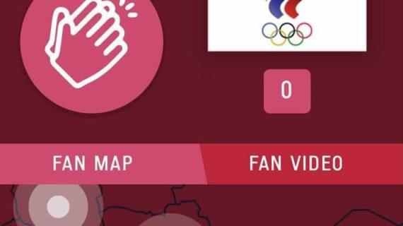 Песков счел ситуацию с принадлежностью Крыма на сайте Олимпиады поводом для реакции России