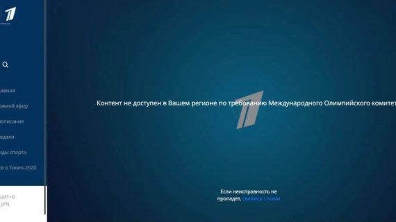 Песков назвал Олимпийский комитет ответственными за отсутствие трансляции соревнований в Крыму