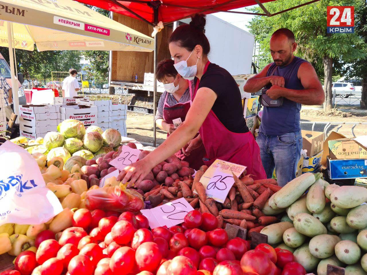 Цены на 20% ниже, чем на рынке: в Симферополе проходят сельскохозяйственные ярмарки