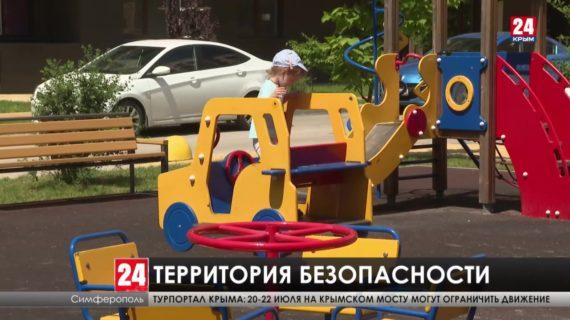 Детские площадки без единого дефекта. В Симферополе начали проверку состояния игровых зон