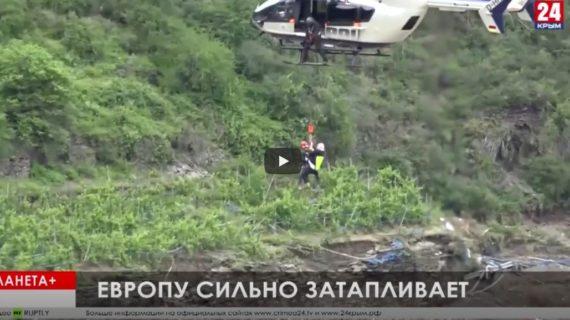 #Планета: Наводнения в Европе, обрушение кровли в Майами-Дейд, афганцы не могут попасть домой, падение американского вертолёта в Бухаресте