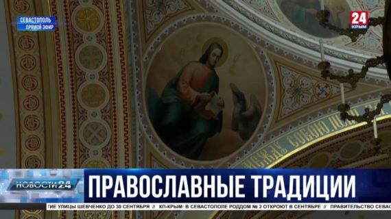 1033 годовщина крещения Руси: как один из главных православных праздников отмечают в Севастополе?