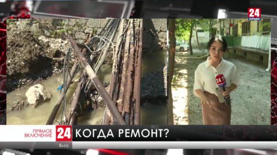 Жители Ялты просят местные власти восстановить разрушенные после потопа придомовые территории