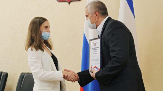 В Крыму 30 школьников получили высшие баллы ЕГЭ по литературе и русскому языку