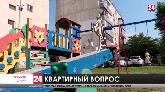 Новости северного Крыма. Выпуск от 26.07.21