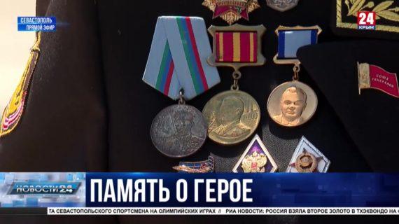 Новости Севастополя. Выпуск от 27.07.21