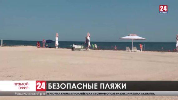 Новости северного Крыма. Выпуск от 28.07.21