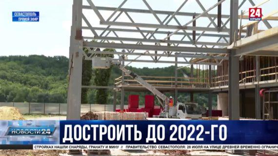 Смена подрядчиков и перенос инженерных сетей: когда достроят спорткомплекс в селе Верхнесадовое?