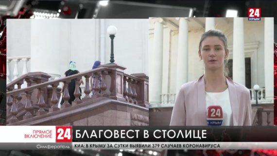 Праздничные богослужения в честь Дня Крещения Руси проходят в Симферополе