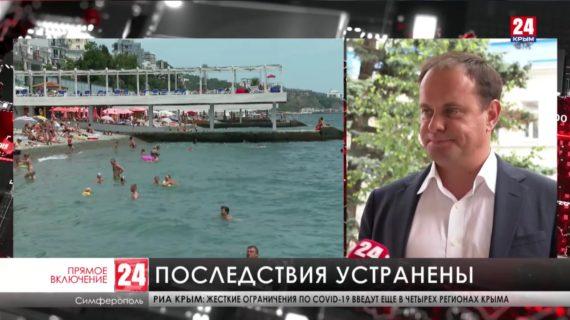 Последствия подтоплений в пострадавших регионах Крыма практически ликвидировали