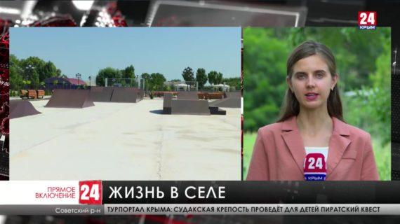 В Советском районе сёла получили новый толчок для развития