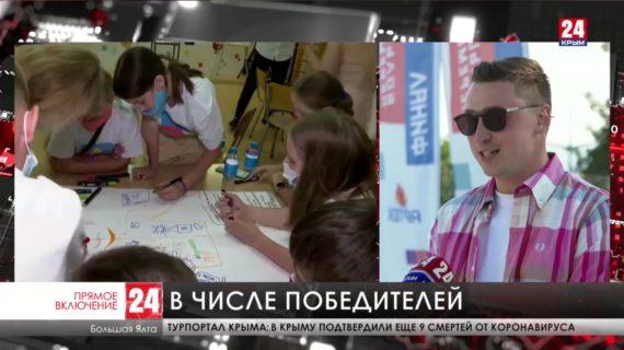 Стартует церемония закрытия финала Всероссийского конкурса «Большая перемена»