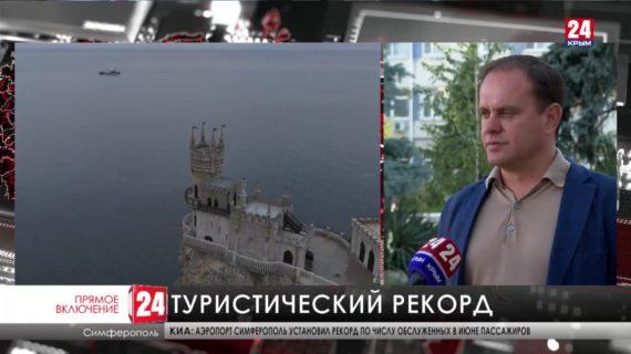 В Крым за последние пол года приехали больше трех миллионов гостей