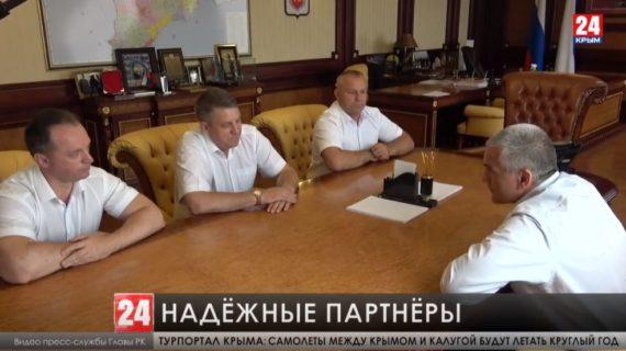 Сергей Аксёнов провёл рабочую встречу с делегацией из Брянской области
