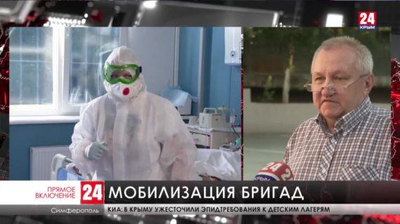 В Крыму из-за роста числа заболевших COVID-19 сформировано полтора десятка дополнительных бригад скорой помощи