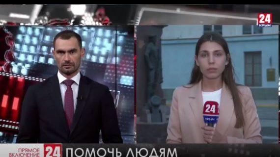 В Симферополе завершилось заседание комиссии по ликвидации ЧС