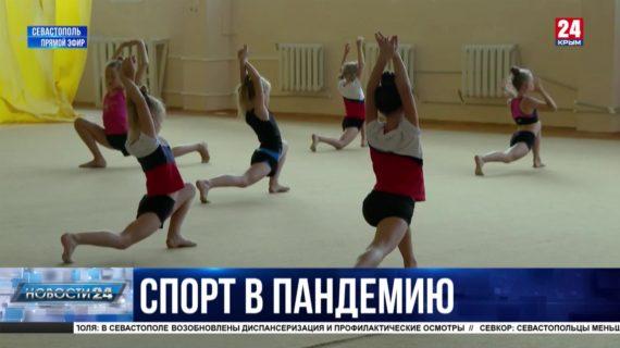 Как севастопольские спортсмены готовятся к Олимпийским играм в условиях пандемии?