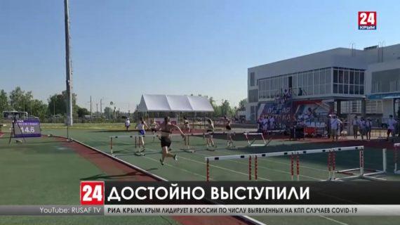 Спорт 24. Выпуск от 14.07.21