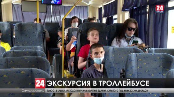 Два с половиной часа экскурсии в пути. По маршруту «Симферополь-Ялта» запустили туристический троллейбус с аудиогидом