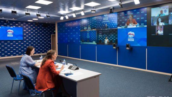 В «Единой России» рассказали о ключевых направлениях народной программы партии по поддержке семей с детьми