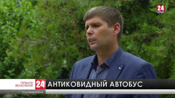 В Крыму продолжаются проверки междугороднего транспорта